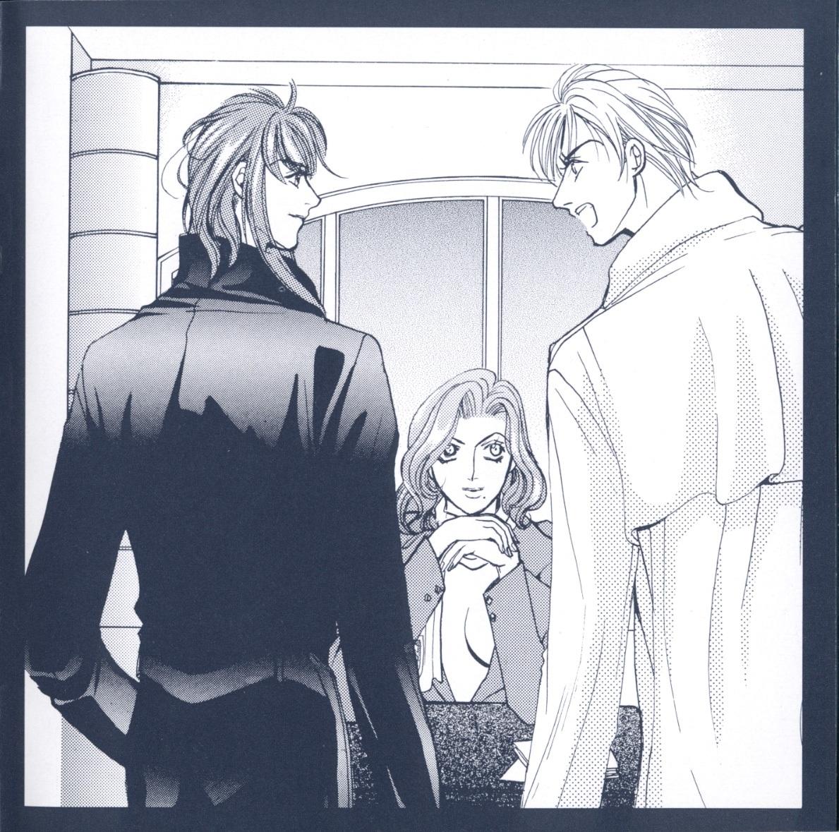 Крашерс II - Ран (Ая), Конь и Ферзь. Перед новой миссией