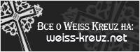 weiss-kreuz.net