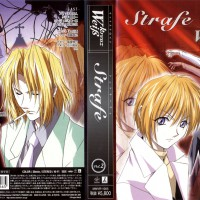 Обложка OVA Verbrechen ~ Strafe. Vol 2.