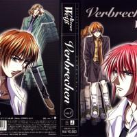 Обложка OVA Verbrechen ~ Strafe. Vol 1.