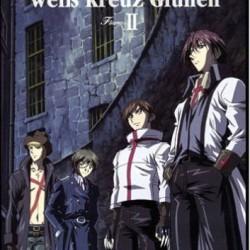 Японская обложка. 2 сезон. Vol 2.
