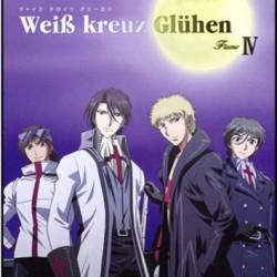 Японская обложка. 2 сезон. Vol 4.