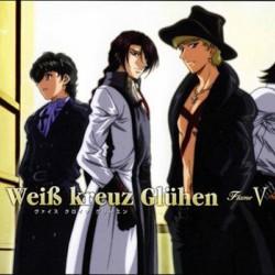 Японская обложка. 2 сезон. Vol 5.
