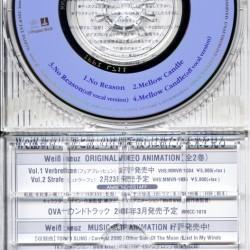 No Reason. Дизайн диска