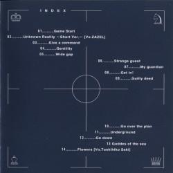 Крашерс II - буклет к диску: содержание