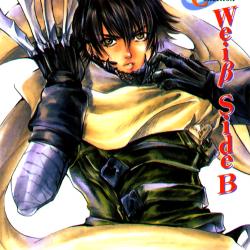 Weiss Side B. Кэн